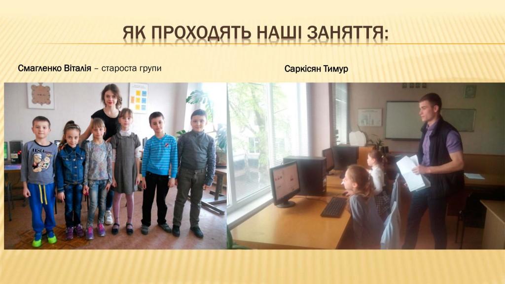 Волонтерский-проект-ДК1-ПОК14-6